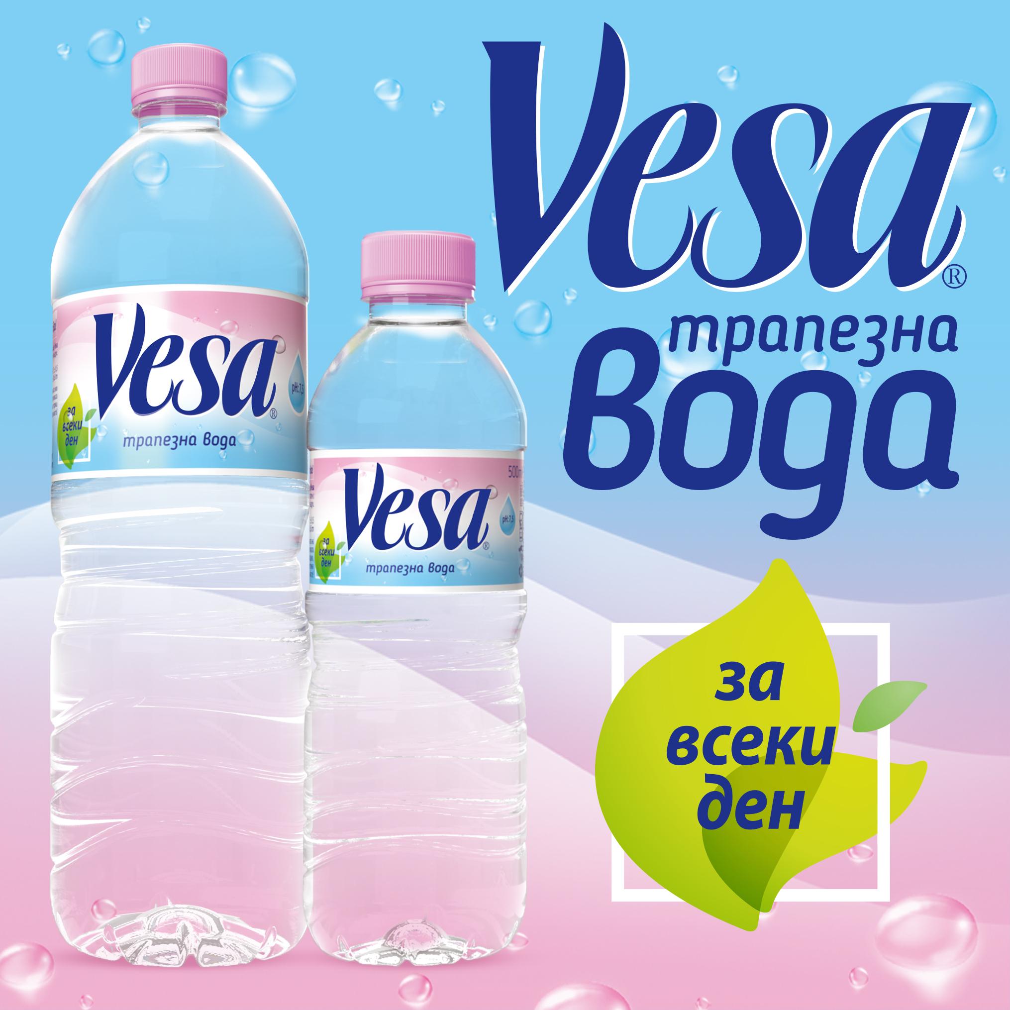 """Трапезна вода """"Vesa"""""""